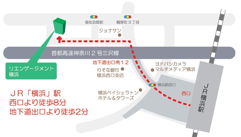 アクセスマップ 横浜